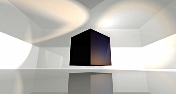 Curiosity: What´s Inside The Cube