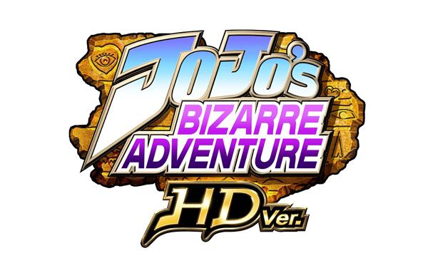 JoJo's Bizarre Adventure HD Edition