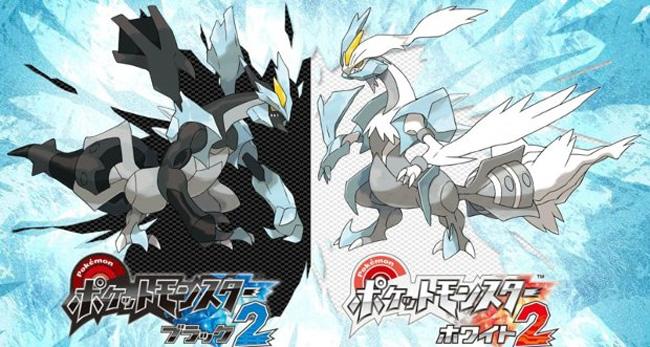 Pokemon Edicion Negra y Blanca 2