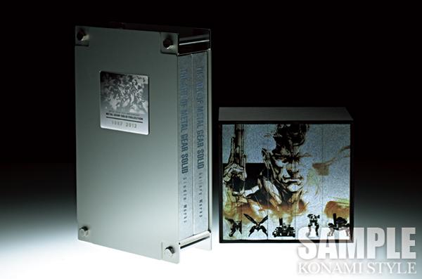 Colección Metal Gear