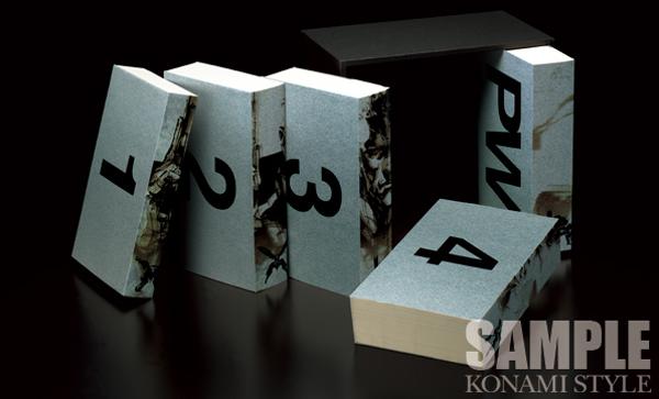 Metal Gear Colección