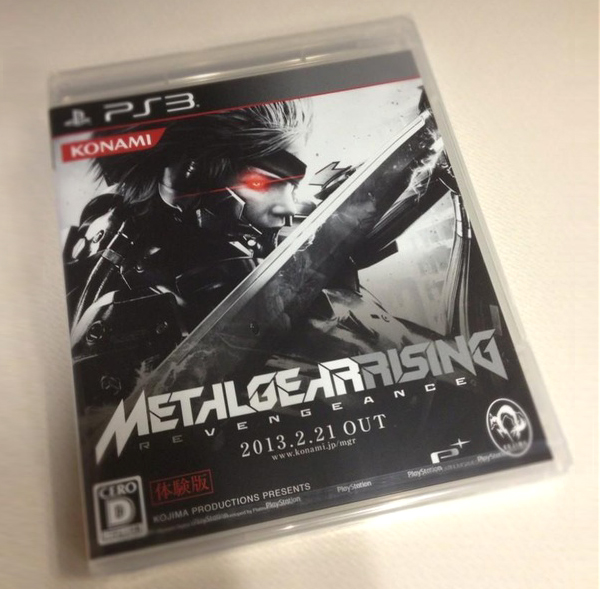 Japanese Metal Gear Rising box artwork