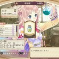 Atelier Meruru Plus: The Apprentice of Arland