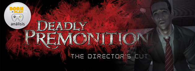 Deadly Premonition Director S Cut Car Screech