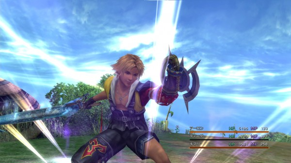 Final Fantasy X | X-2 HD Remaster