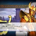 Saint Seiya Brave Soldiers