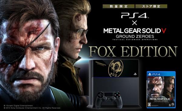 Fox Edition