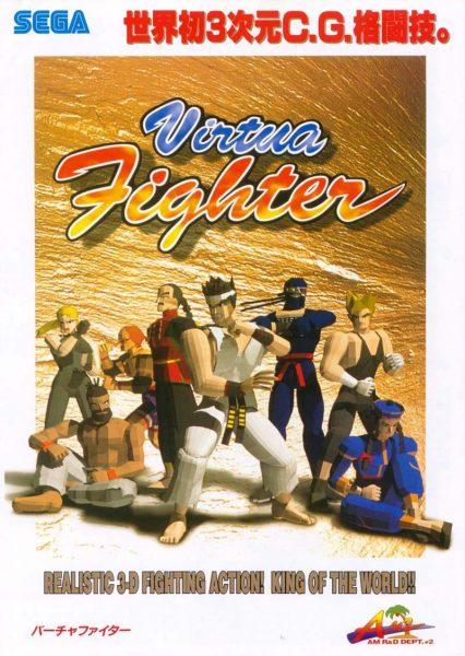 yu suzuki f355 challenge virtua fighter yu suzuki juegos yu suzuki borntoplay